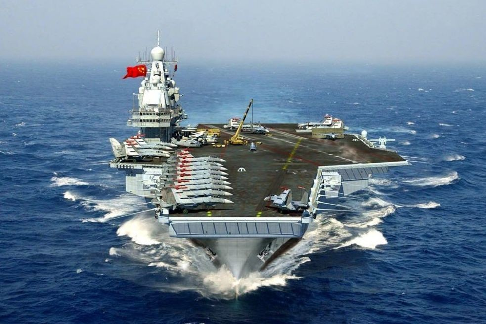 Первое столкновение ВМС США …
