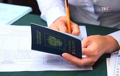 ЦИК завершает прием документов у самовыдвиженцев на выборы-2018