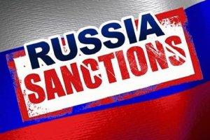 Stratfor: США готовят Путину удары, по четырем направлениям