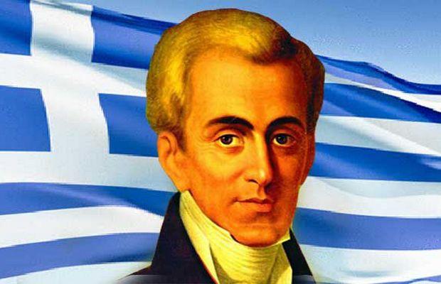 Греция: независимость с помощью России