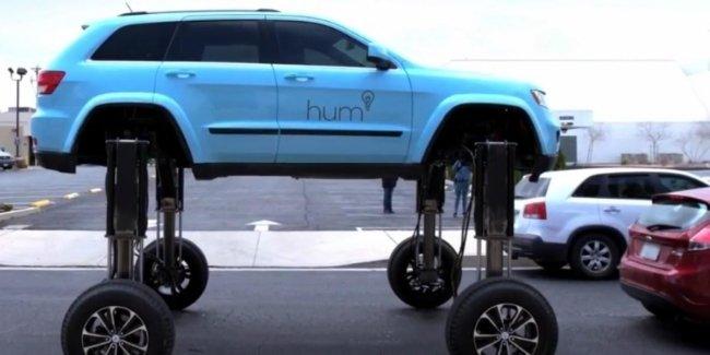 Создан идеальный автомобиль для городских пробок