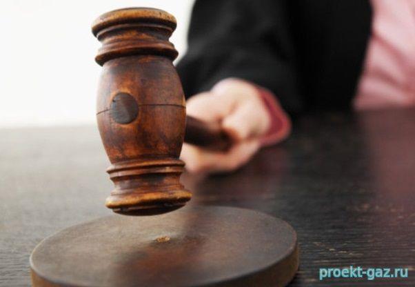 """""""Газпром"""" планирует подать иски в суд на частных импортеров газа Турции"""