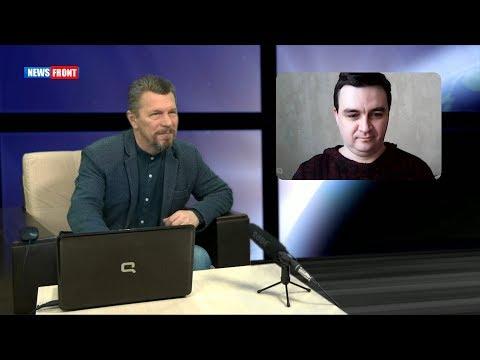 Поле боя XXI века — интернет. Александр Роджерс