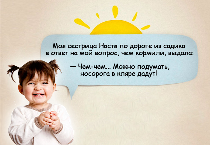 В каждом ребенке живет гениа…