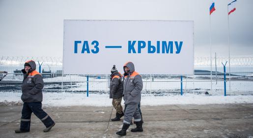 Путин дал старт поставкам газа в Крым по новому магистральному газопроводу из Кубани (ДОПОЛНЕНО)