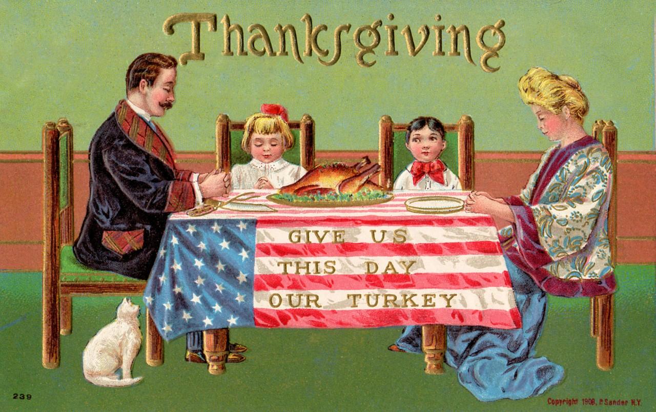 День Благодарения