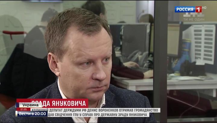 От родных коммунистов к чужим националистам: Вороненкова объявили в федеральный розыск