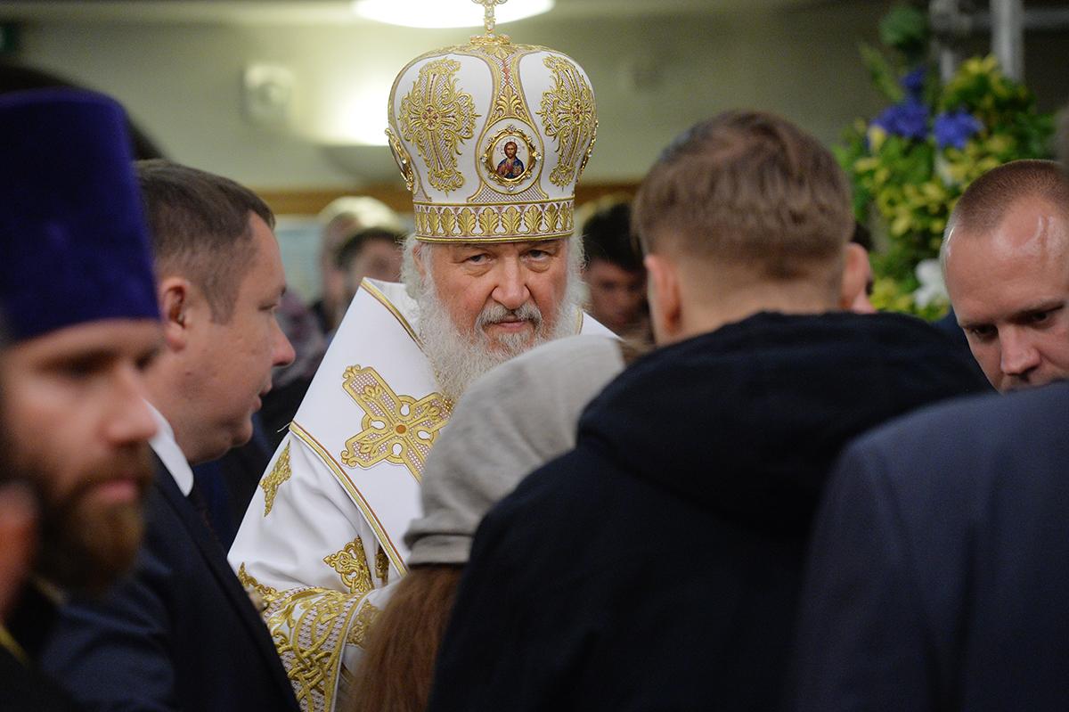 Патриарха Кирилла приняли в царское географическое общество