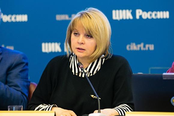 ЦИК РФ частично согласился с…