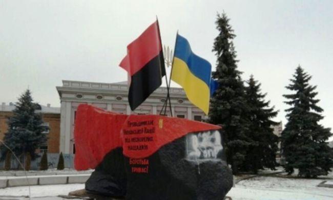 Открытое письмо поляков – потомков жертв ОУН-УПА президенту Польши