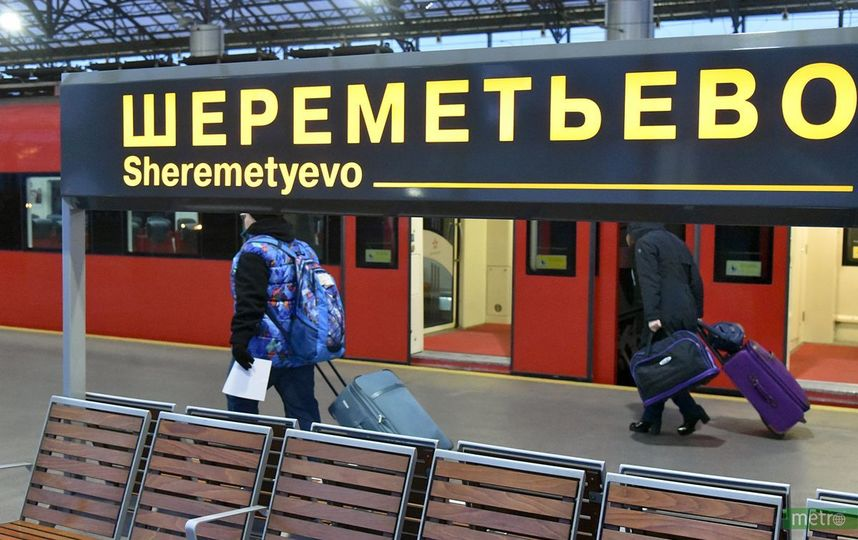 СК проводит проверку по факту выезда самолёта за пределы ВПП в Шереметьево
