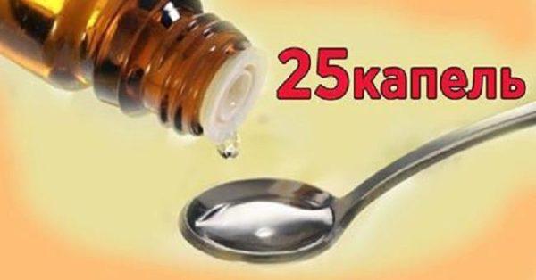 От сужения сосудов головного мозга. Выпей 25 капель и головная боль исчезнет мгновенно