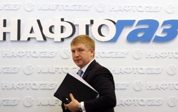 Коболев обнадеживает население: тарифы на газ вот-вот снизят- стоит только выиграть суд у России