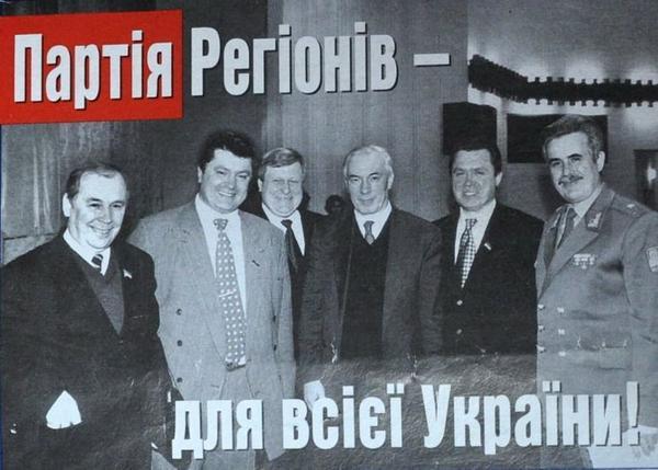 Есть такая профессия – Украину продавать