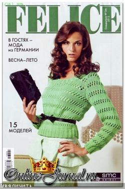 Felice. спецвыпуск № 3М (2013) читать онлайн