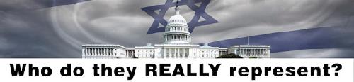 Очередная партия конгрессменов США отправляется в Израиль для ежегодного зомбирования