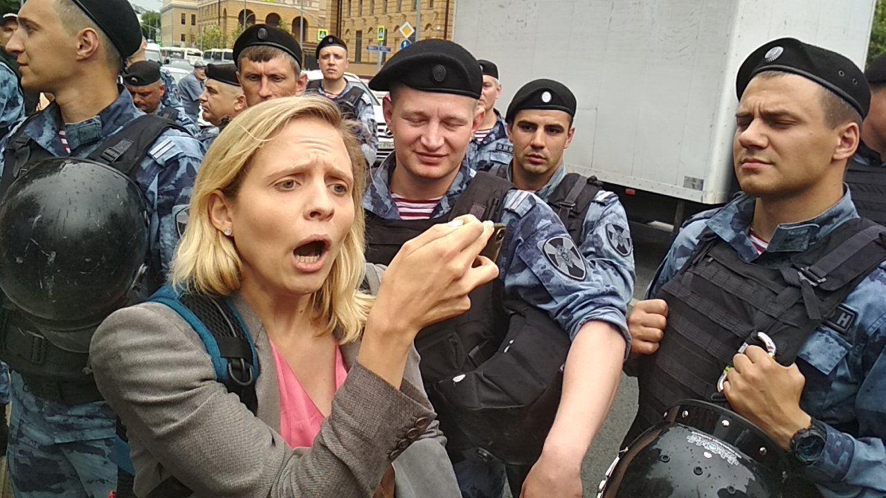 Мерзота повылазила в Москве