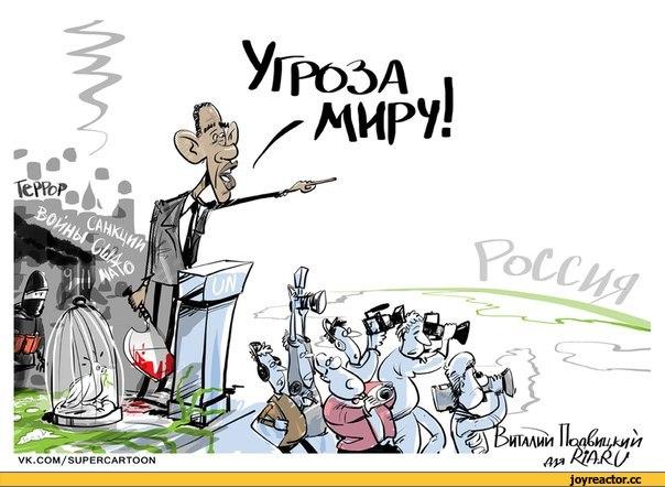 США всерьез закусили удила и попытаются устроить для Москвы «Цусиму»