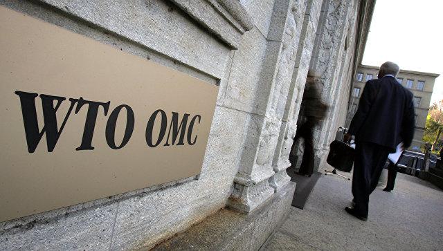 Россия подала иск на Украину в ВТО из-за постоянных санкций против РФ