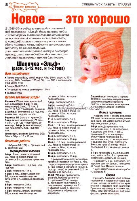 http://dashkindom.ru/wp-content/uploads/2013/11/62.jpg