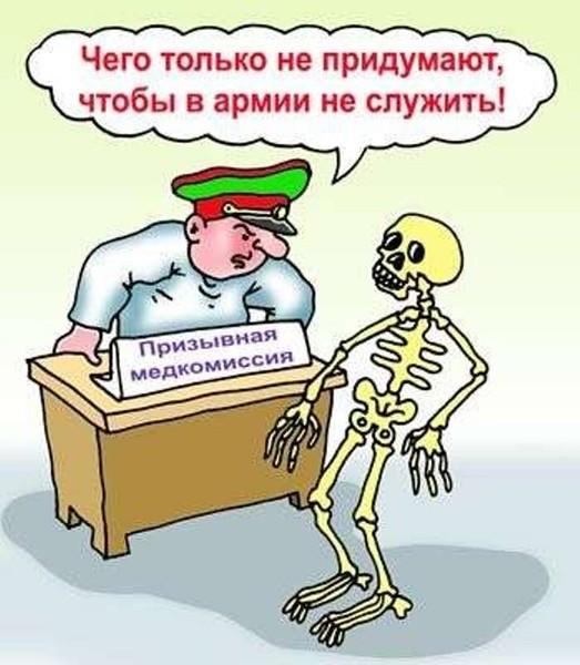 Боец Меньшиков долг отдать н…