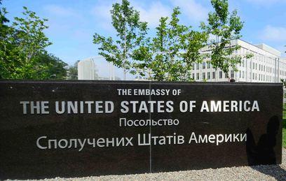 В посольстве США в Киеве рассказали о взрыве