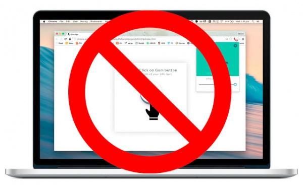В Госдуму внесли законопроект о запрете анонимайзеров