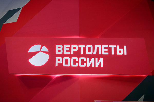 """""""Вертолеты России"""" возводят вертолетный комплекс в Батайске"""