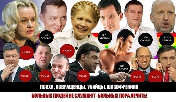 Донецк – лекарство от депрессии и возможность плодотворного диалога