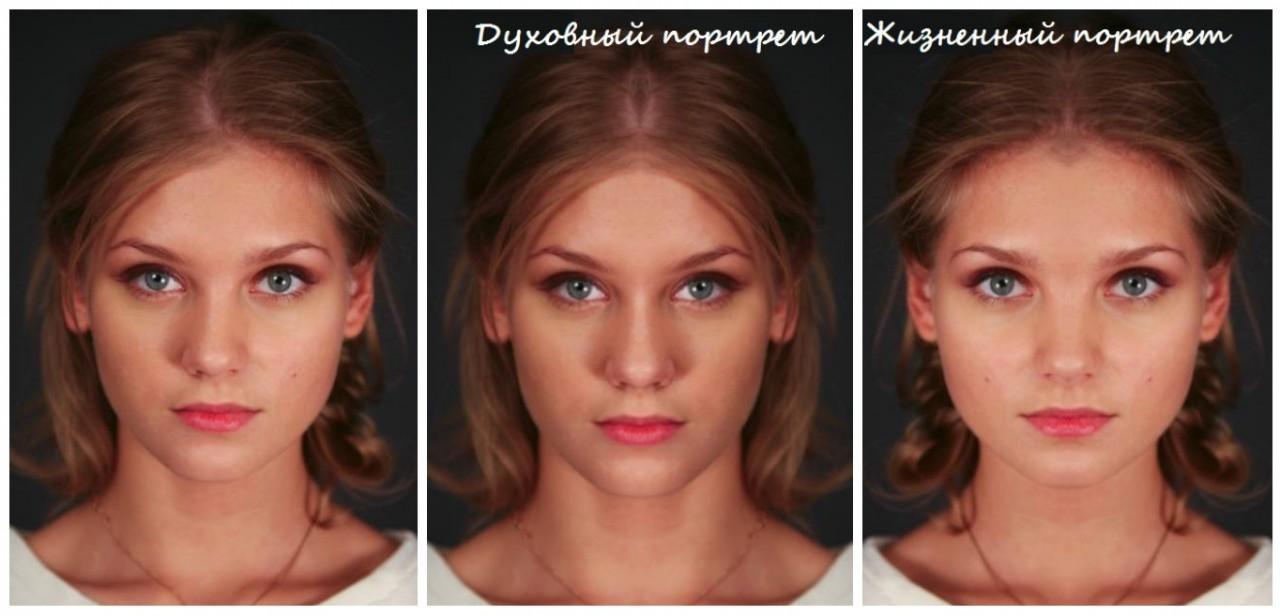 Асимметрия лица и сексуальность