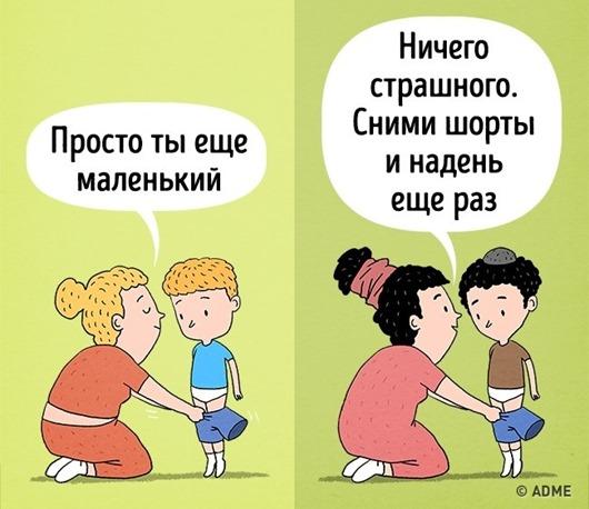 Почему дети евреев самые лучшие))