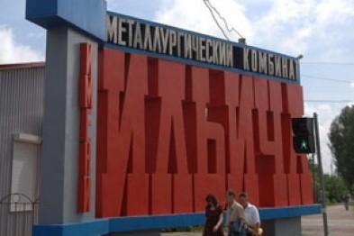 Мариуполь — всё. Украинские олигархи начали пилить заводы на металлолом