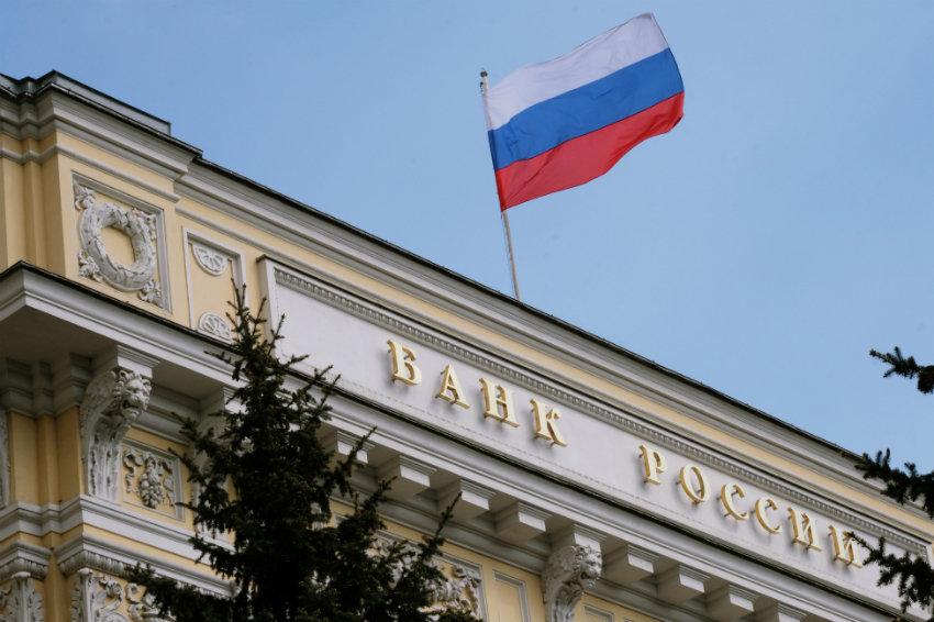 ЦБ отозвал лицензию у московского банка с украинскими корнями