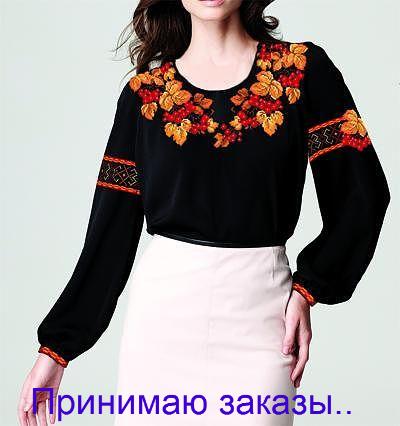 3437689_002 (400x426, 184Kb)