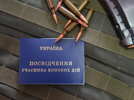 За время войны на Донбассе У…
