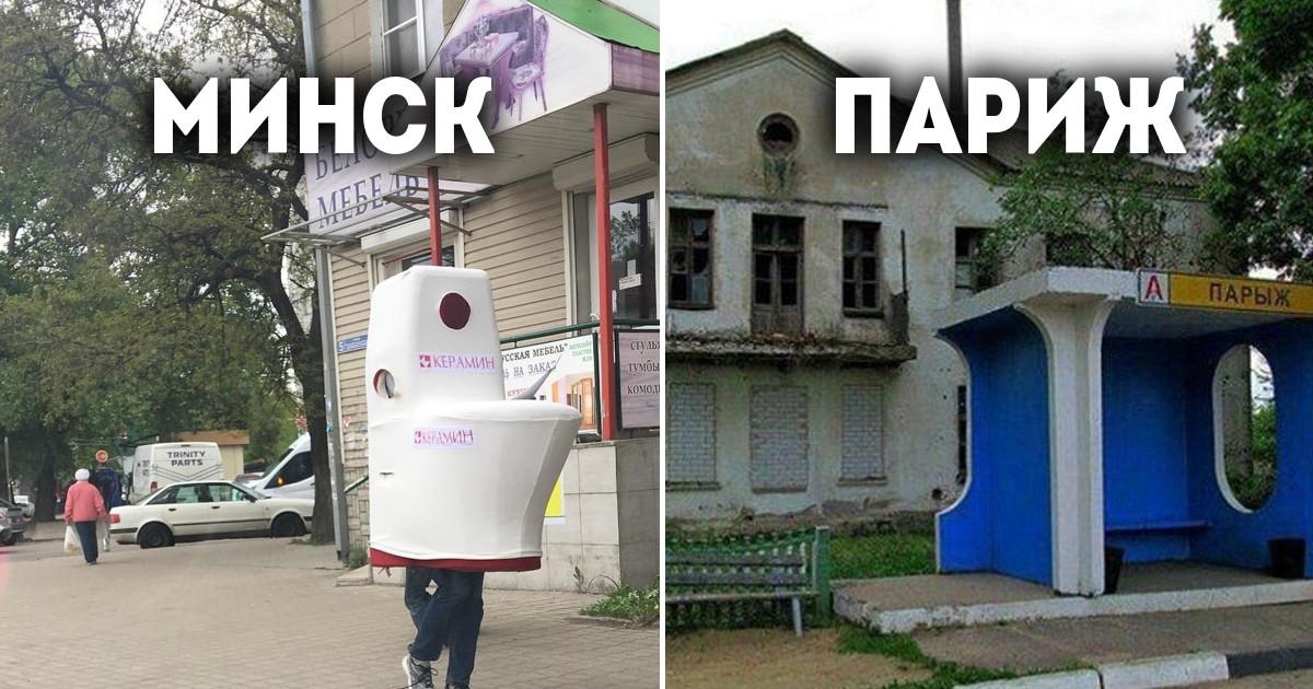 И снова про Беларусь. Внимание, в посте нет упоминаний о картофеле (23 фото)