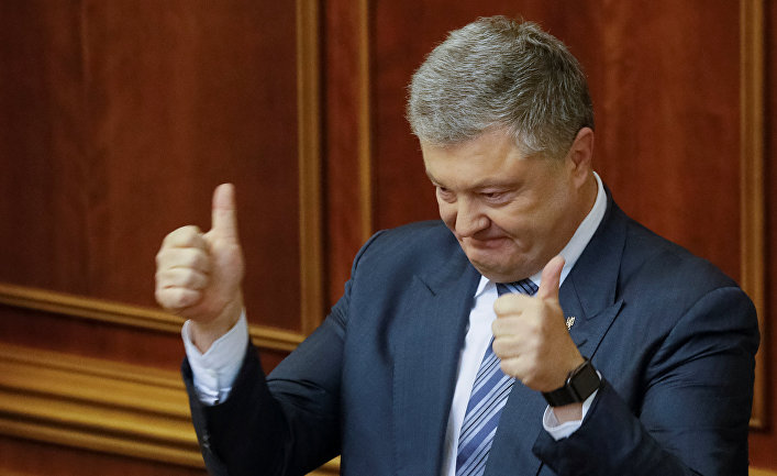 Parlamentní listy (Чехия): мы враги и для США!