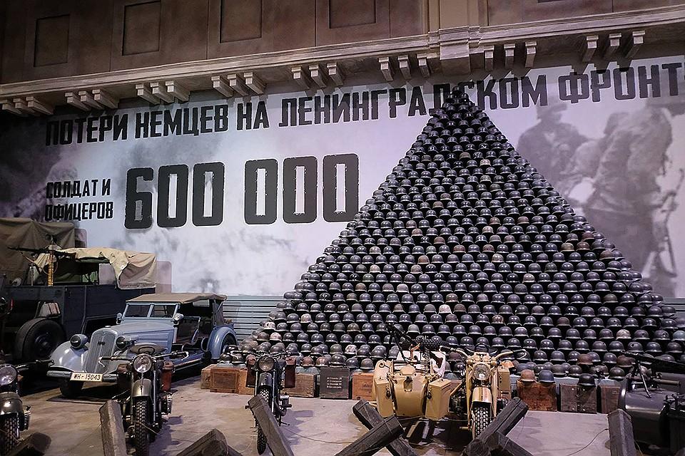 Ðакануне 75-леÑ'Ð¸Ñ Ñо Ð´Ð½Ñ ÑнÑÑ'Ð¸Ñ Ð±Ð»Ð¾ÐºÐ°Ð´Ñ‹ в Санкт-Петербурге открыли Ñамую маÑштабную иÑторичеÑкую выÑтавку.