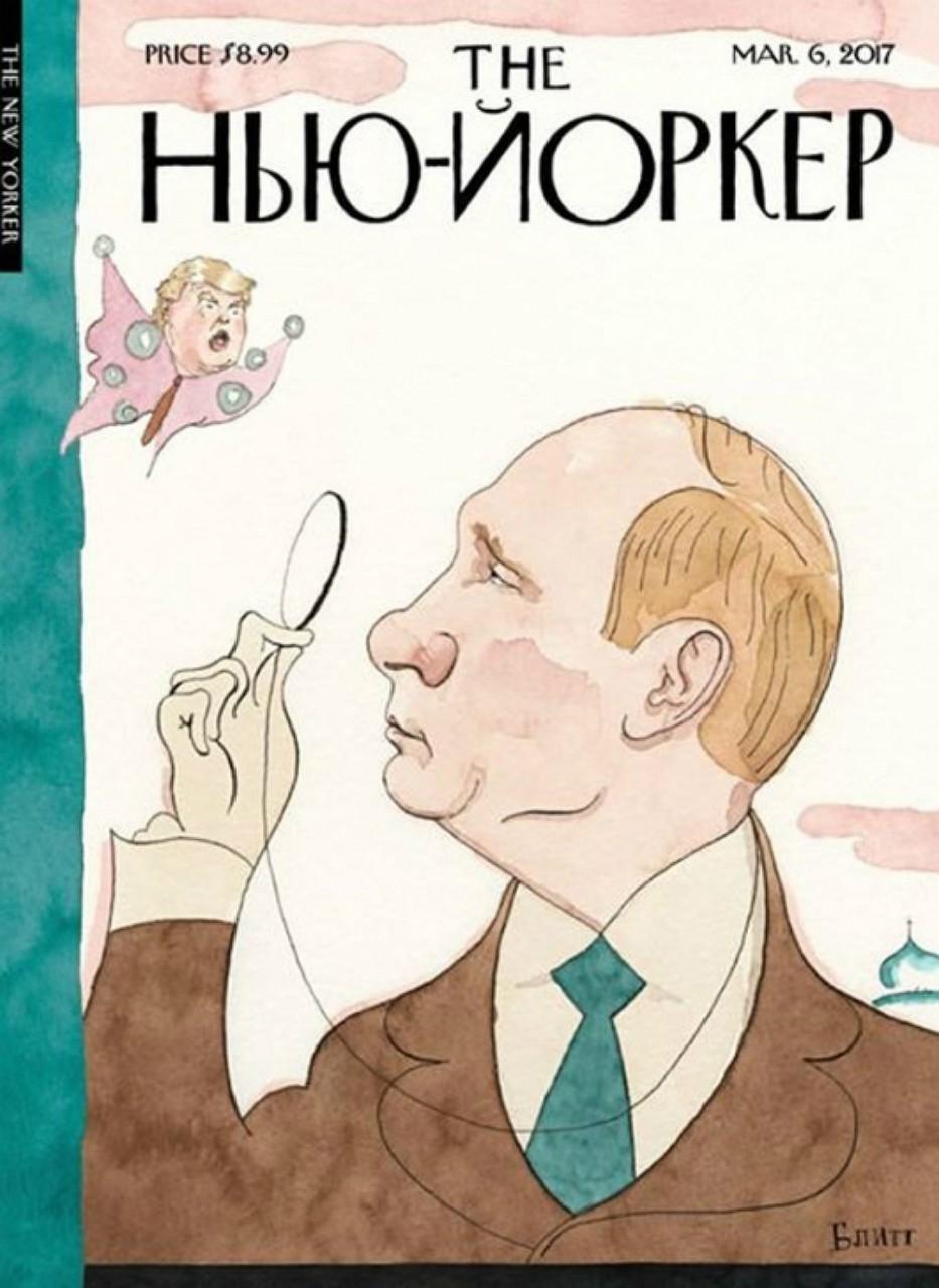 The New Yorker удивит читателей русскоязычной обложкой