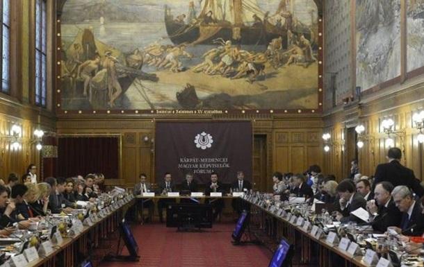 Будапешт подтвердил поддержку венгерских автономий