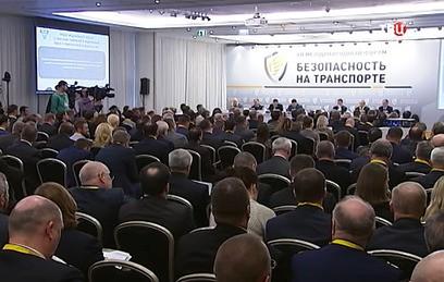 "Защиту метро от терактов обсудили на форуме ""Безопасность на транспорте"""