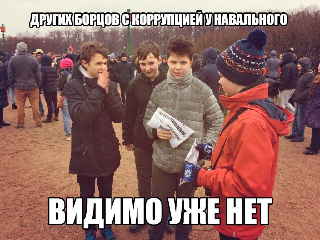 Какие чувства у вас вызывают призывы сторонников майдана в России?