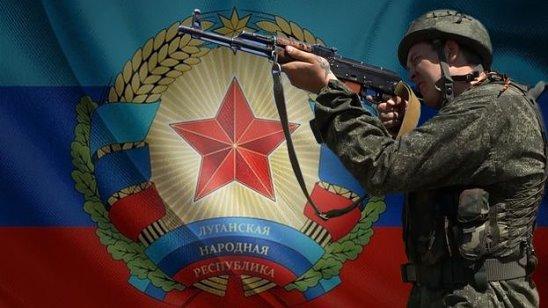 ЛНР отбила попытку наступления ВСУ в «серой зоне»