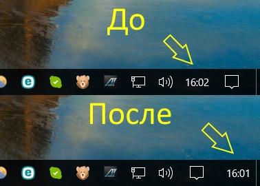 Как в Windows 10 переместить часы в конец панели задач