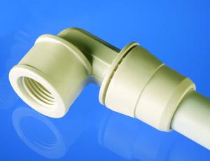 Заменяем часть пластиковой трубы