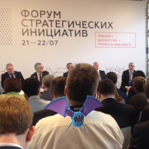 На совещании в Банке России появились покемоны