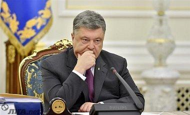 Порошенко: Убийство Вороненкова - акт гостерроризма Кремля
