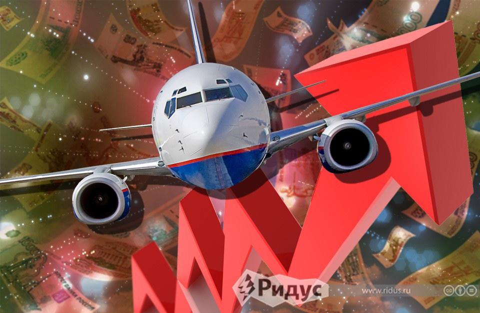 Авиакомпании «закроют» ряд г…