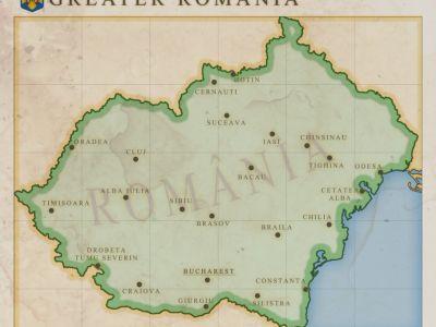 Что стоит за националистическим безумием Румынии