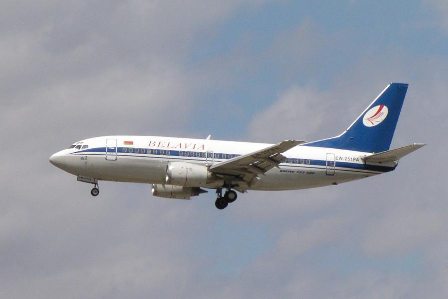 Как майданутые имбецилы чуть не сбили ещё один пассажирский самолёт